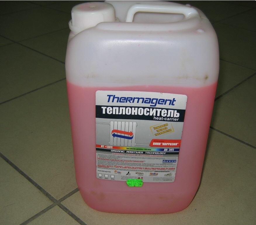жидкость для заливки в систему отопления