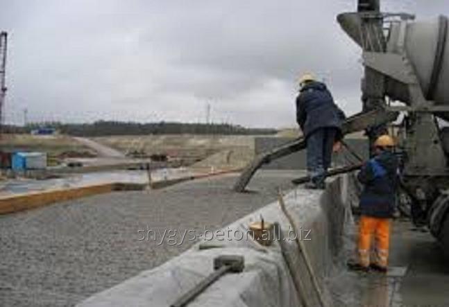 купить бетон усть каменогорск