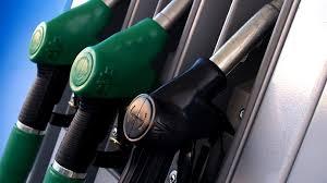 Купить Бензин АИ 98