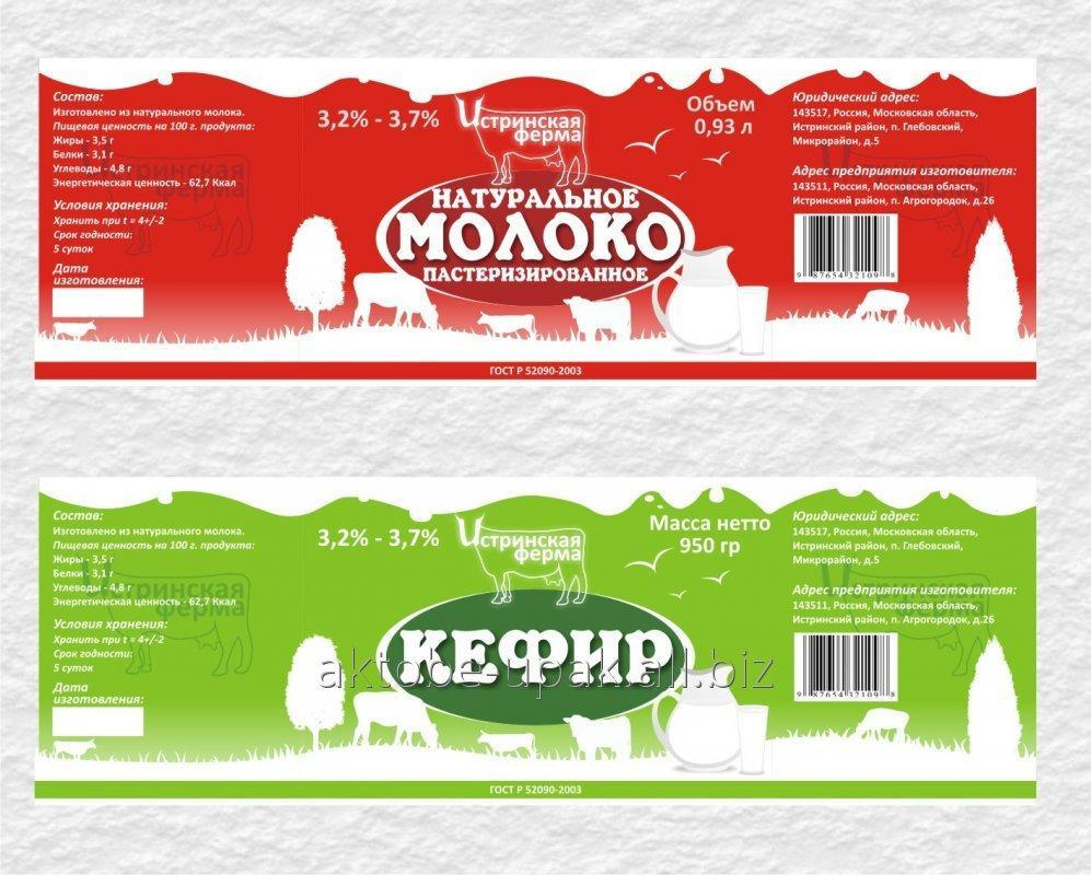 Production Of Different Types Of Stickers And Labels Buy In Aktobe