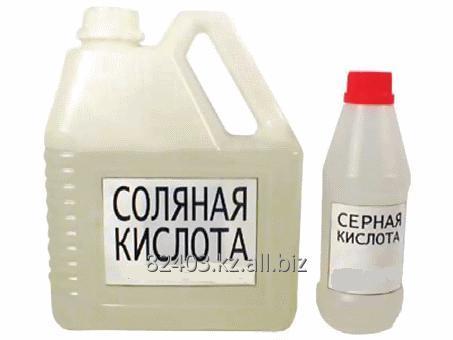Buy Hydrochloric acid