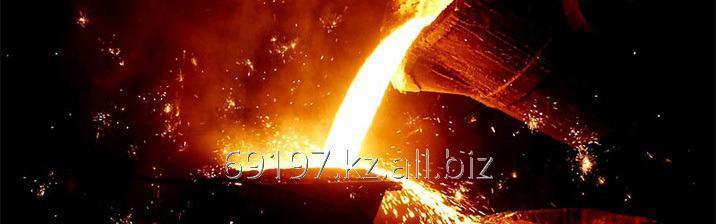 Бронеплита первой камеры 7136, литье из стали