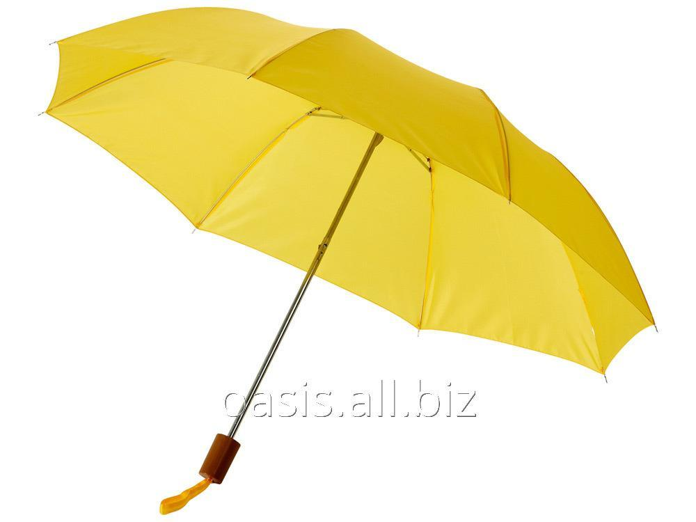 Buy Umbrella of folding Nicea