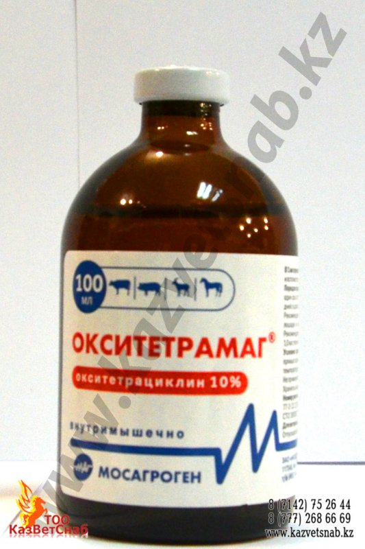 Buy The oxytetramagician 10%-100 ml (oksitetratsiklin 10%) for veterinary science