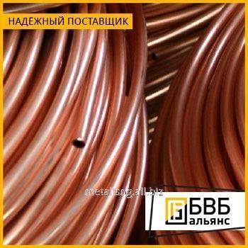 Buy Pipe copperbay M3R DKRNT