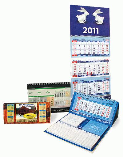 Купить Календари квартальные на пружине, календари настольные перекидные, календарь домик
