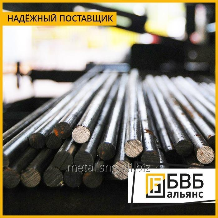 Buy Bar Invar of 25 mm 36H