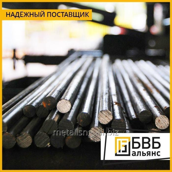 Buy Bar Invar of 40 mm 36H