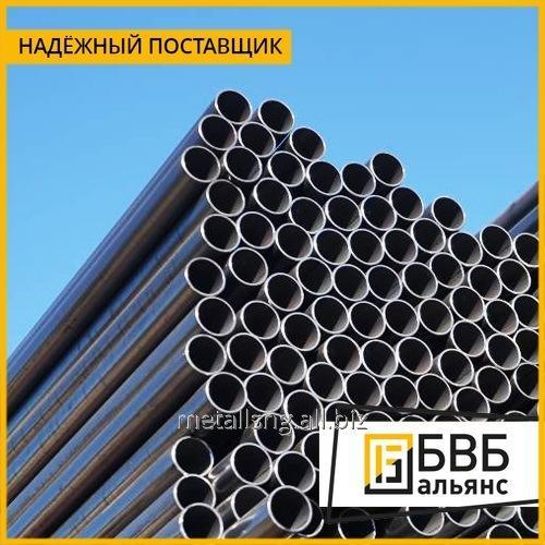 Buy Pipe Monel 400
