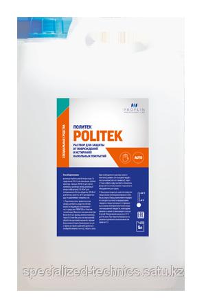 Купить Раствор для защиты от повреждений и истираний напольных покрытий POLITEK, код: POLITEK - 5