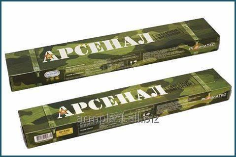 Buy Electrodes ARSENAL of MR-3 ARS of GOST 9466 (E46-MR-3 ARS) (Ukraine, Vinnytsia)