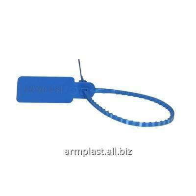 Buy Number plastic seals of UP-165
