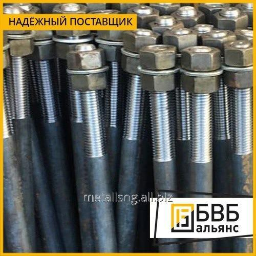 Bent anchor bolt