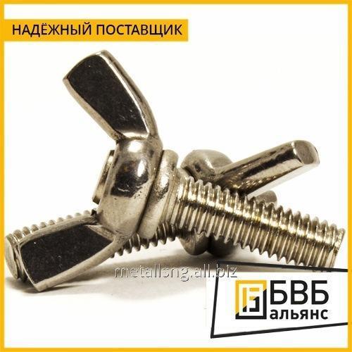 Барашек стальной для люка A21 AISI 304