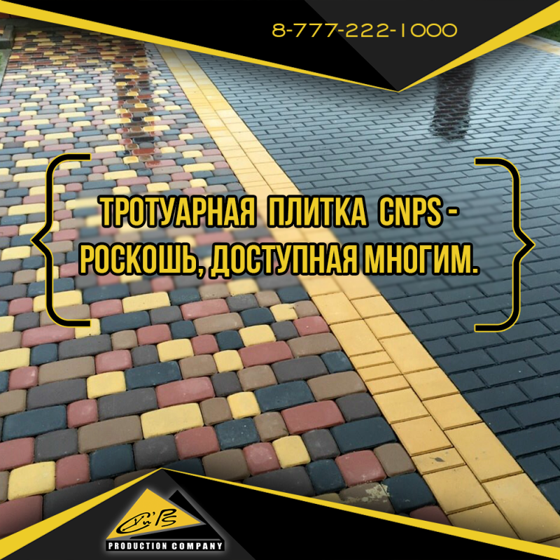 Buy Qualitative paving slabs!