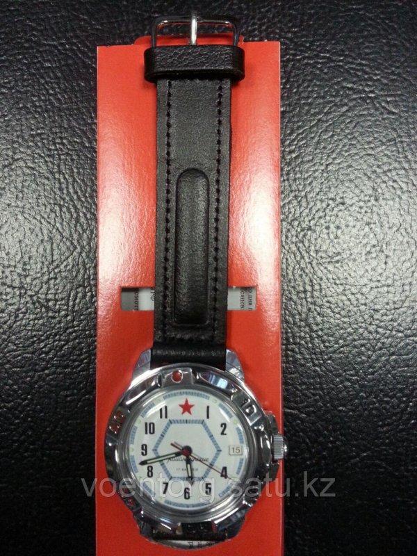 Командирские часы, арт. 4852263