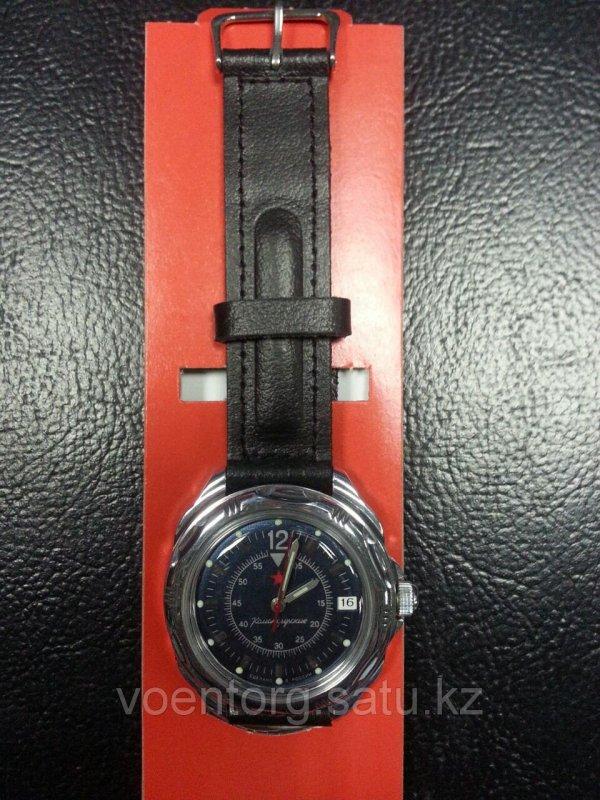 Командирские часы, арт. 4852134