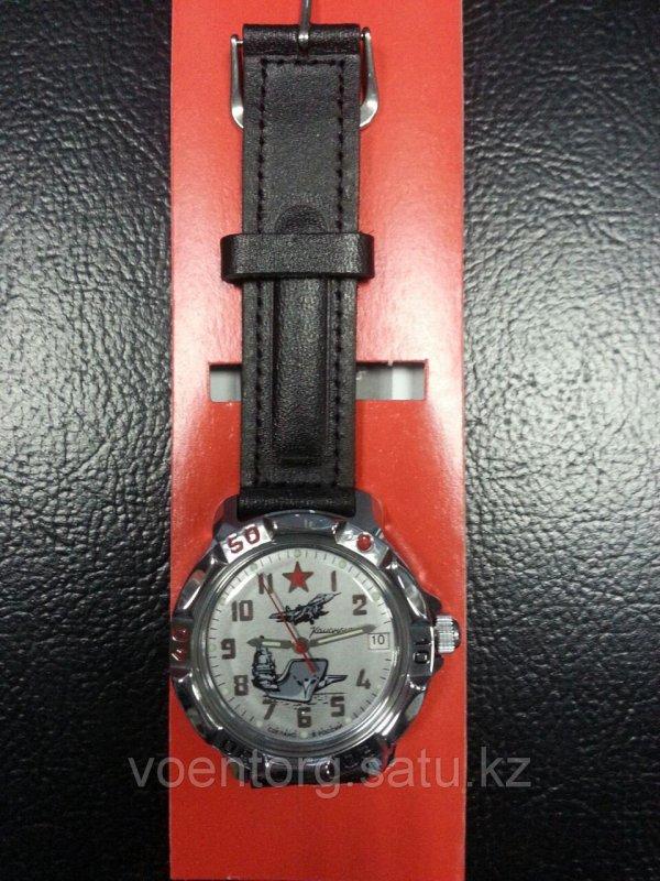 Командирские часы, арт. 4858978