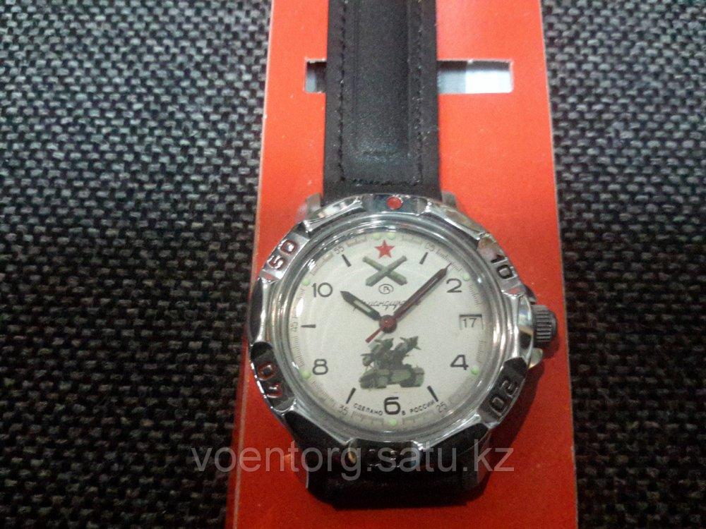 Часы Командирские ПВО