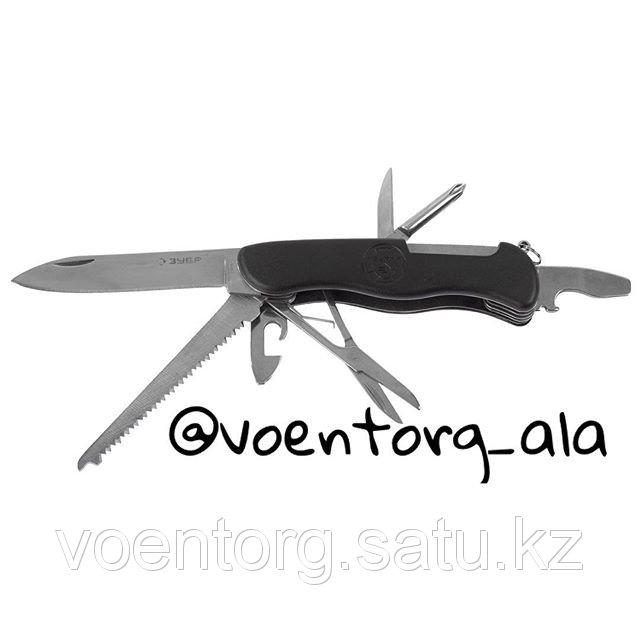 Складной нож Зубр