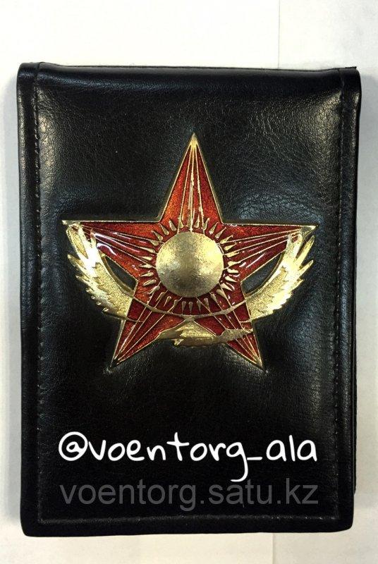 Документница с жетоном, ВСРК.