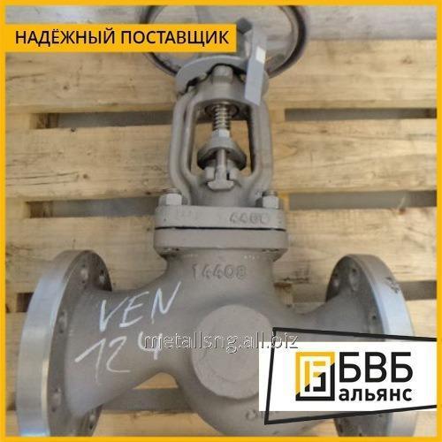 Купить Клапан DN 80 AISI 316L воздушный двойного действия