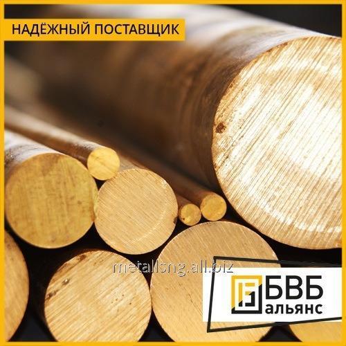 Купить Круг бронзовый 200 мм БрАЖ9-4 литой