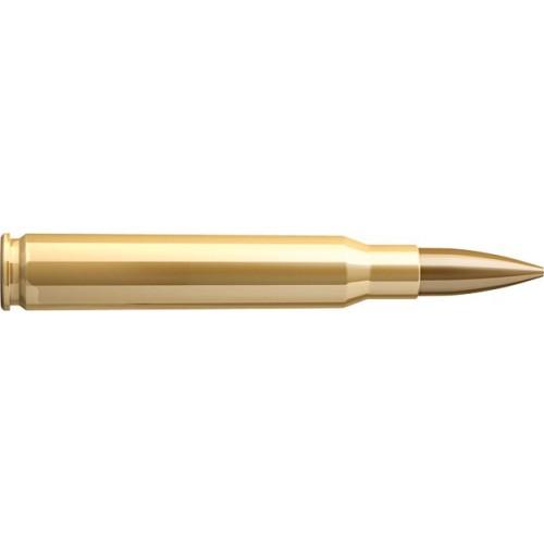 В настоящее время наши заводы выпускают к дробовым ружьям такие гильзы: 1) охотничьи металлические 12, 16, 20, 24...