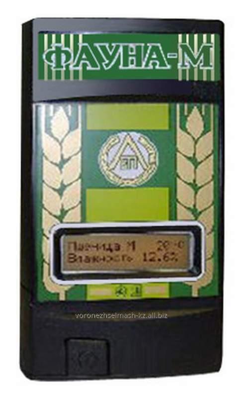 Buy Fauna-M grain hygrometer