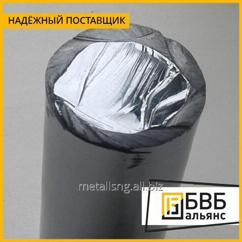 Buy Monocrystalline silicon
