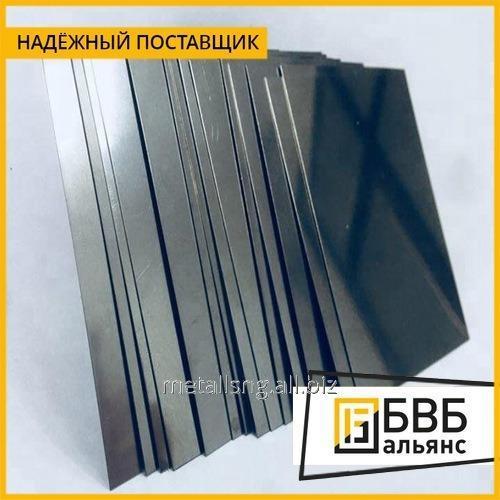 Купить Лист молибденовый 0,16 мм МЧ