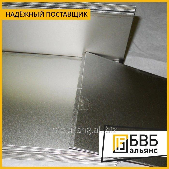 Купить Лист никелевый 1 мм НП1