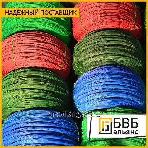 Купить Проволока с полимерным покрытием 0,18 мм ГОСТ 3282-74