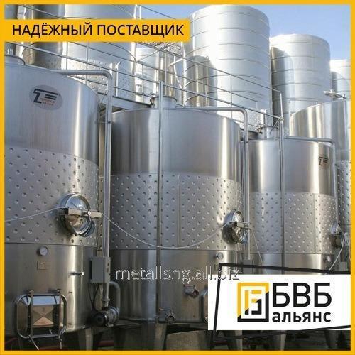 Купить Производство оборудования для химической промышленности