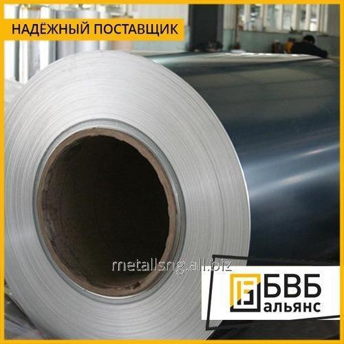 Купить Рулон алюминиевый 0,8х1200 мм ВД1М