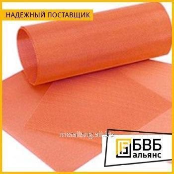 Buy Copper mesh woven 1.25 x 0.4 M1