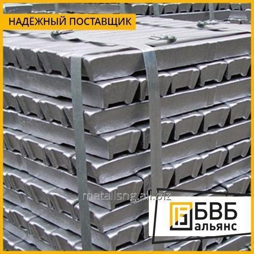 Купить Слиток алюминиевый ВАЛ14 АТП