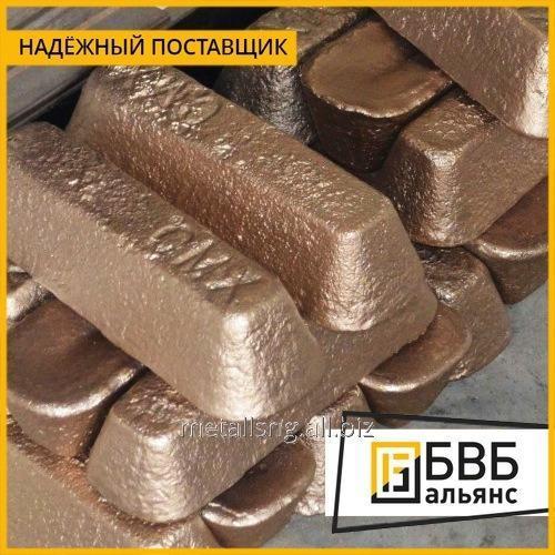 Купить Слиток бронзовый БрОС10-10