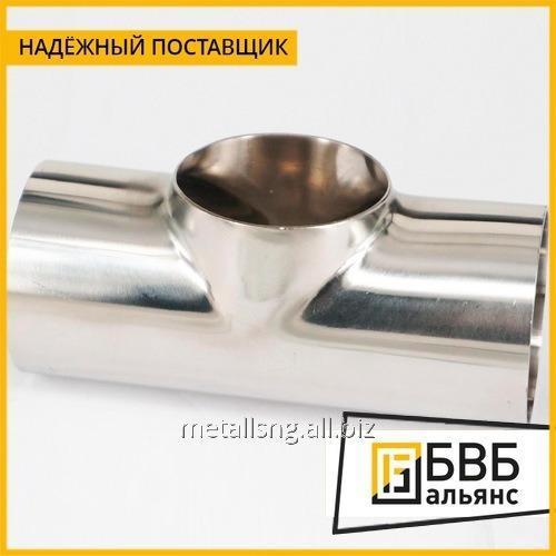 Купить Тройник нержавеющий 50х50х2 AISI 304 зеркальный