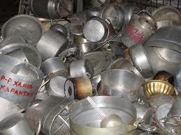 Buy Scrap of aluminum food