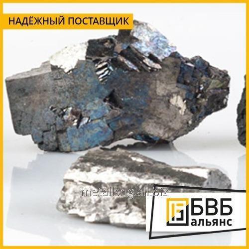 Buy Ferrovanadium FVd80