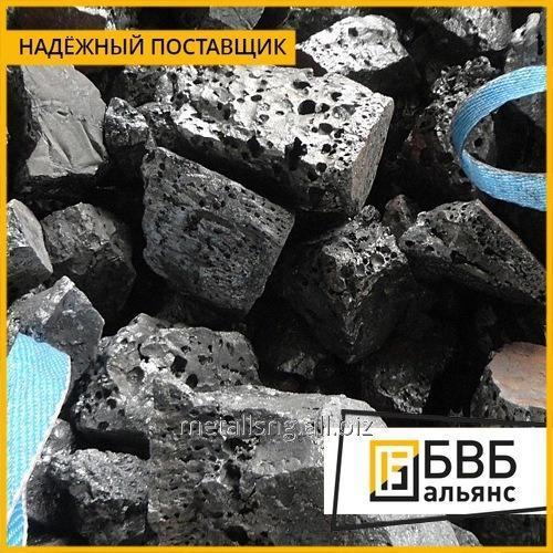Buy Ferrosilicon FS 45-65-75