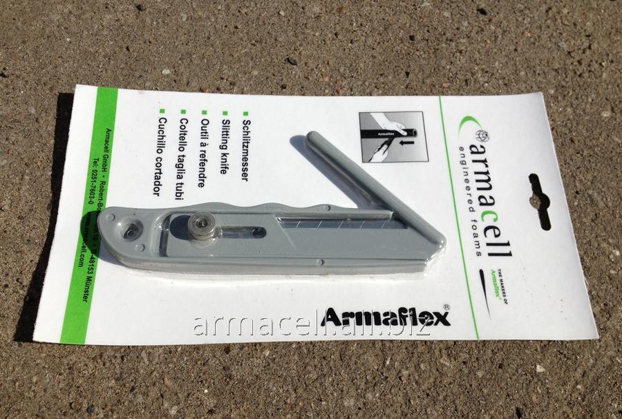 Armaflex Выдвижной нож для трубной изоляции  SLITTER
