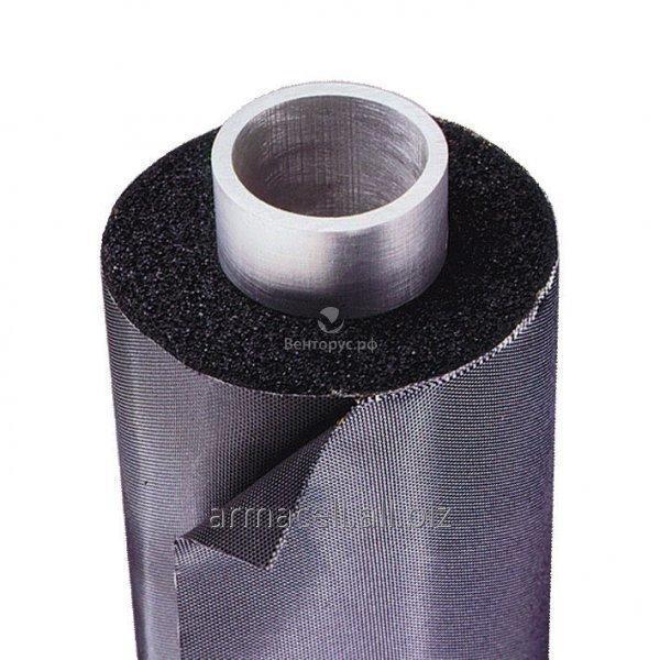 Трубная изоляция AF/Armaflex с покрытием Arma-Chek D