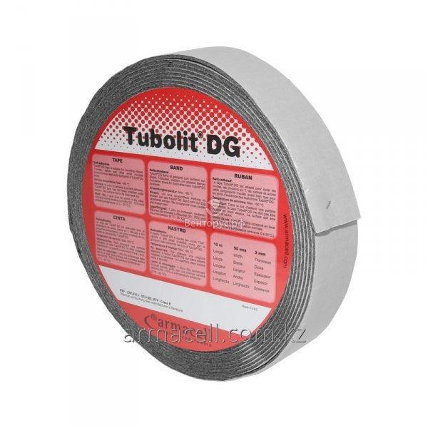 Самоклеющиеся ленты Tubolit DG