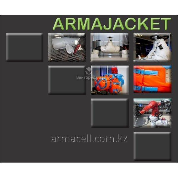 ArmaJacket thermocover