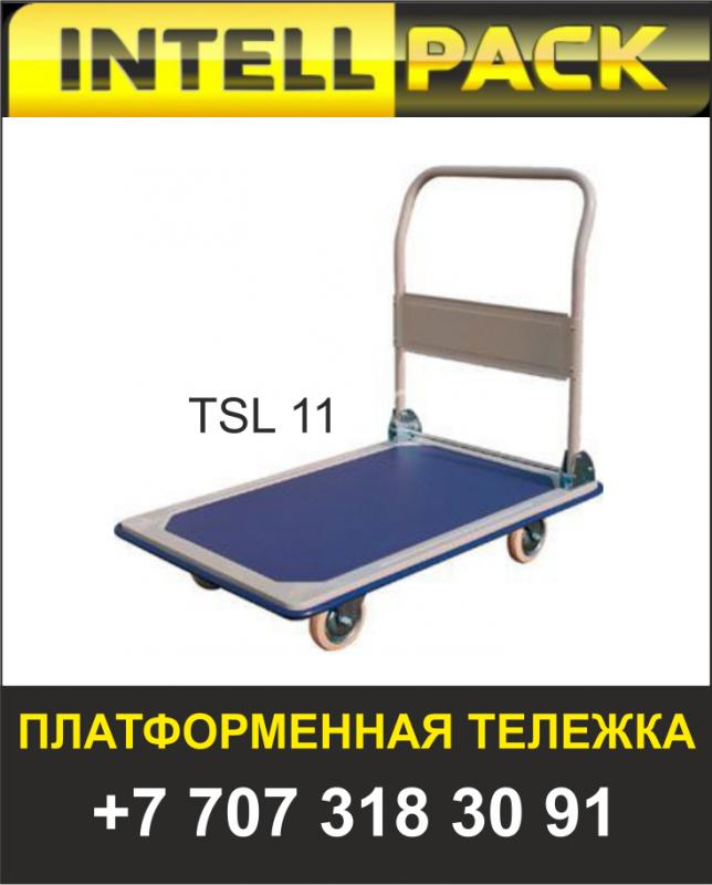 Купить Ручная тележка TSL 11