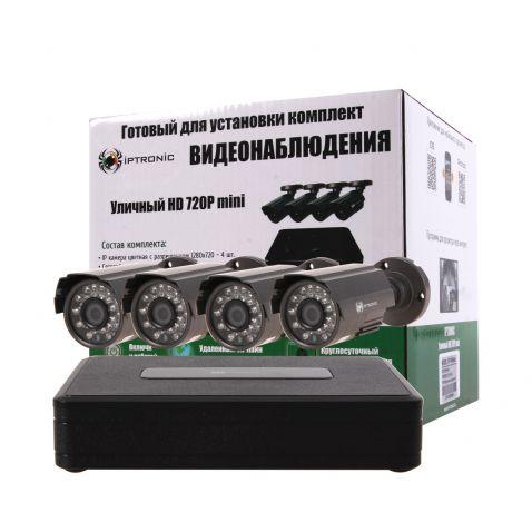 Купить Комплект системы видеонаблюдения