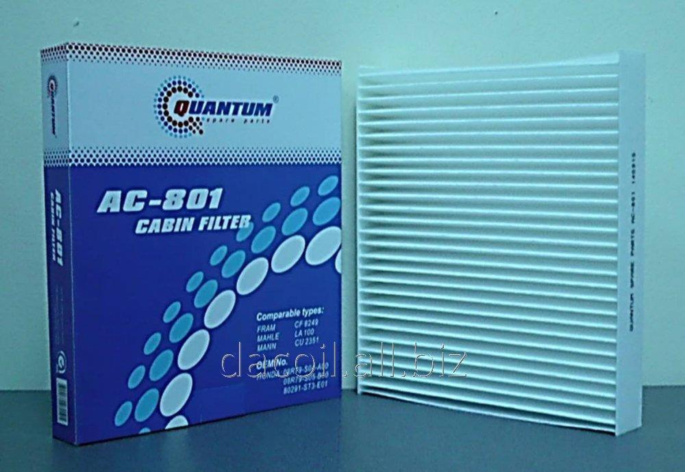 AC-801 Салонный фильтр Quantum QAC801