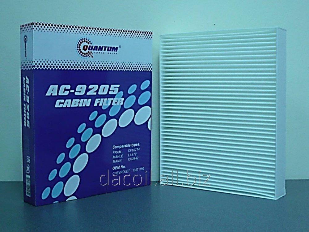 AC-9205 Салонный фильтр Quantum QAC9205